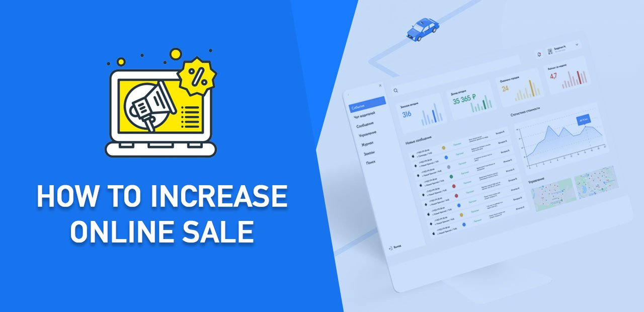 how to increase online sale